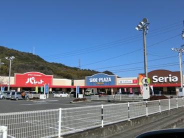 セリア コムプラザ笠岡店の画像1
