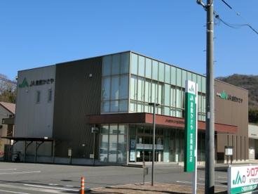 JAかさや 笠岡南支店の画像1