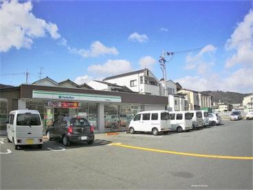 ファミリーマート 山科西野山店の画像1