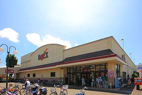 BeLX(ベルクス) 市川堀之内店の画像1