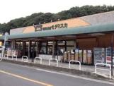 Y's mart Discover(ワイズディスカ) 大野店