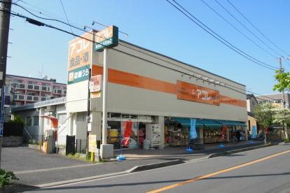 アコレ 南行徳1丁目店の画像1