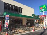 マルエツ 南行徳店
