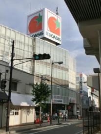 阪急OASIS(阪急オアシス) 豊中店の画像1