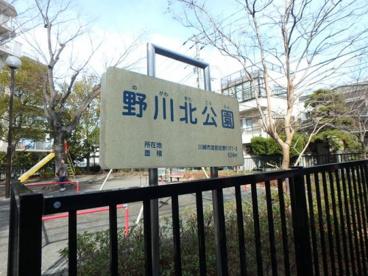 野川北公園の画像2