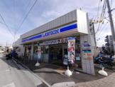 ローソン 辻堂元町店