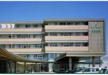 厚生病院の画像1