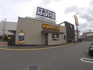 カレーハウスCoCo壱番屋 宝塚国道176号店の画像1