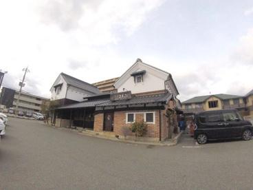 珈琲屋らんぷ宝塚店の画像1