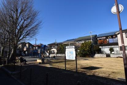 曙町第5公園の画像1