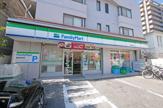 ファミリーマート 甲陽園駅前店