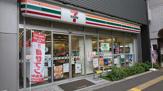 セブンイレブン 文京本郷3丁目店