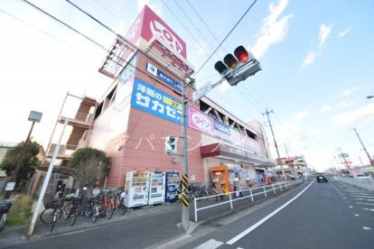 ロピアいずみ中央店の画像1