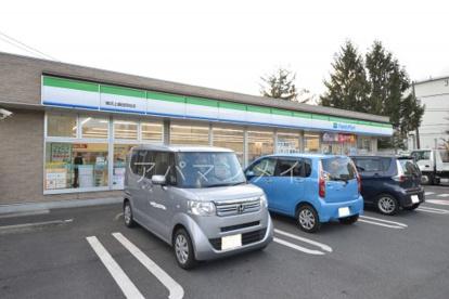 ファミリーマート横浜上飯田団地店の画像1