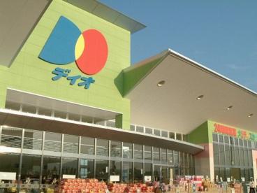ディオ和泉店の画像1