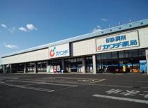 カワチ薬品千代田店