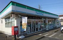 ファミリーマート千代田稲吉店