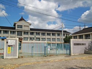 和泉市立いぶき野小学校の画像1