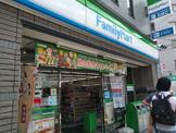 ファミリーマート 田端一丁目店
