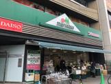 ザ・ダイソー マルエツ市ケ谷見附店