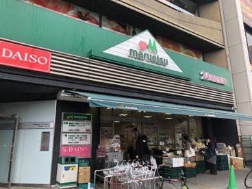 ザ・ダイソー マルエツ市ケ谷見附店の画像1