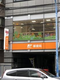 新宿天神郵便局の画像2