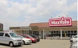 マックスバリュ安室店の画像1