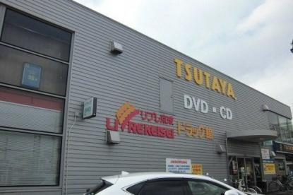 TSUTAYA幕張本郷店の画像1