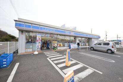 ローソン泉中和田南小入口店の画像1