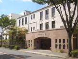 鶴山台国際幼稚園
