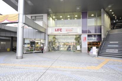 相鉄ローゼンいずみ中央店の画像1