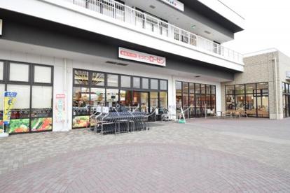 相鉄ローゼンいずみ野駅前店の画像1