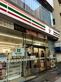 セブンイレブン 新宿2丁目新宿通り店の画像1