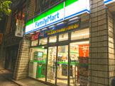 ファミリーマート 新宿通り店