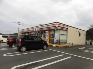 セブン‐イレブン江田店の画像1