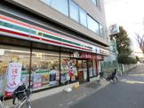セブンイレブン 世田谷上北沢店