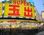 スーパー玉出 勝山店