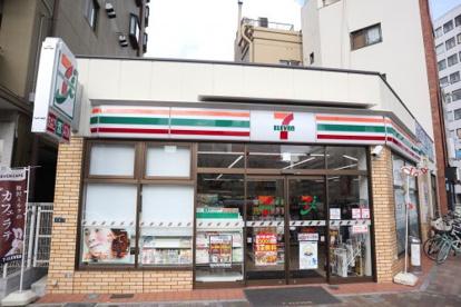 セブンイレブン神戸西多聞通1丁目店の画像1