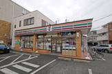 セブンイレブン 尼崎食満7丁目店