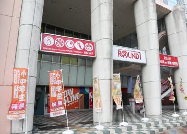 ラウンドワン新開地店の画像1