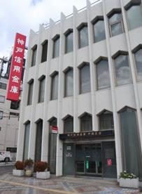 神戸信用金庫中央支店の画像1