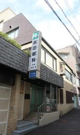 長田眼科(兵庫区水木通)の画像1