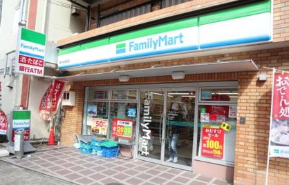 ファミリーマート神戸新開地店の画像1