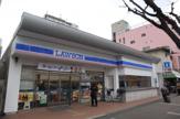 ローソン神戸新開地4丁目店