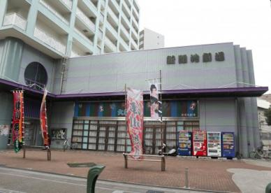新開地劇場の画像1