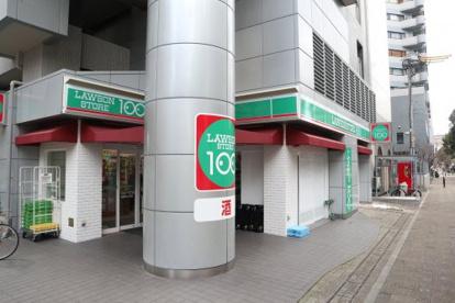 100円ローソン新開地6丁目店の画像1