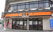 吉野家神戸駅前店