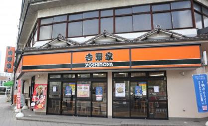 吉野家神戸駅前店の画像1
