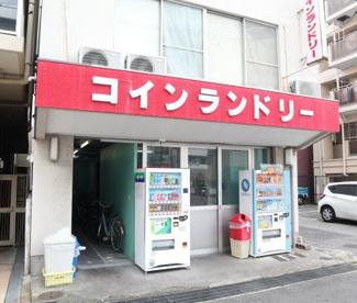 コインランドリー(神戸市兵庫区西多聞通)の画像1