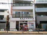 練馬田柄郵便局